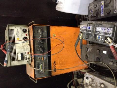 Batterieladestation!!!